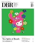DBR No.315 동아 비즈니스 리뷰 (2021.02-2)  Dong-A Business Review February Issue 2
