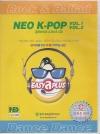 Neo K-pop(뮤직비디오&오디오 CD)