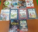 주니어김영사 초등도서 10권