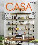 까사리빙 2019년-11월호 (CASA Living) (신238-6)