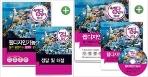 2012 속에 多 있다! 웹디자인기능사 총정리 & 동영상 강의 (실기, 필기 세트)
