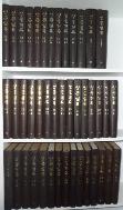성종실록. 1 ~43[색인포함]   [사진의 제품과 동급]   ☞ 서고위치:303-03
