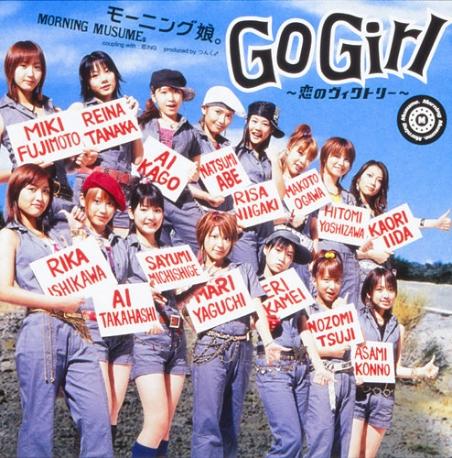 Go Girl ~戀のヴィクトリ-~ (Go Girl ~사랑의 빅토리~) (초회 한정) Go Girl ~Koi no Victory~