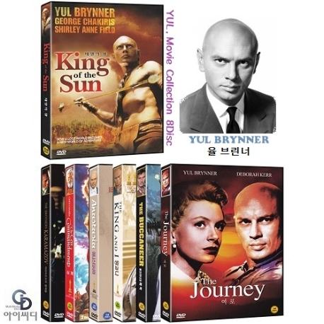 [DVD] 율 브린너 영화 베스트 7편 - 태양의 왕, 까라마조프의 형제들, 십계, 아나스타시아, 왕과 나, 해적, 여로