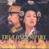 O.S.T. / 명성황후 - The Lost Empire (2CD)