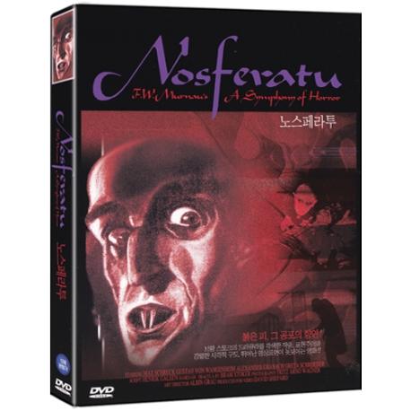 [DVD] 노스페라투 Nosferatu