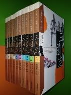 삼국지 1~10권(전10권/박스본)