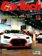 카테크 2019년-12월호 no 339 (Car & Tech) (신208-6)