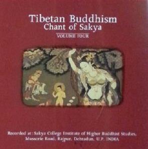 Tibetan Chant (티벳불교예불) 4 - Chant of Sakya (사캬파 승려들의 예불) * 다람살라 현장 녹음