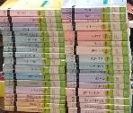 중학교 영어로 다시읽는 세계명작시리즈 세트 전34권