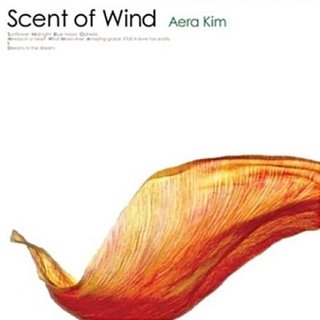 김애라 3집 - Scent Of Wind [하드커버 없음]