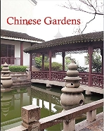 Chinese Gardens   (ISBN : 9789881950826)