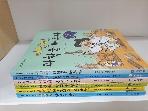 처음읽는 역사동화 1~6권 세트 (이선비, 시리즈) -- 상세사진 올림