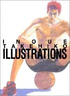 이노우에 타케히코 슬램덩크 화집 INOUE TAKEHIKO ILLUSTRATIONS
