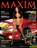 맥심 Maxim 2013.1