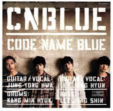 [일본반] 씨엔블루 (Cnblue) - Code Name Blue (CD+DVD) (초회한정반)