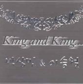 [미개봉] 박상민, 이승철 / King And King (2CD)