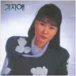 [CD] 김지애 - 무명초