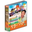 김영만 선생님의 만들기 나라 5종세트 (5disc) - 재미있는 동물의 세계