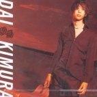 [미개봉] Dai Kimura / Shunme (CCK8047)