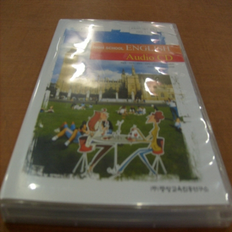 고등학교 영어 오디오 CD 8차(중앙교육)