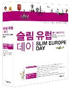 슬림 유럽 데이 (2011 2012)