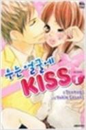 우는 얼굴에 키스 1-9완결/우는 얼굴에 KISS 1-9완결