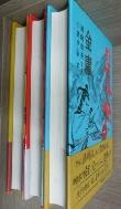 김용 벽혈검 碧血劍 1~3  全三冊 / 金庸 [일본어판]  /사진의 제품 ☞ 서고위치:KT 4  * [구매하시면 품절로 표기됩니다]