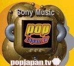 V.A. / Popjapan.TV
