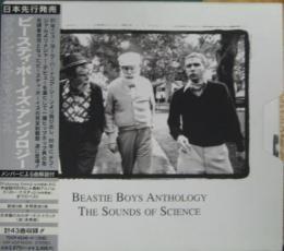 [일본반] Beastie Boys - Beastie Boys Anthology: The Sounds Of Science [2CD][Limited Edition]