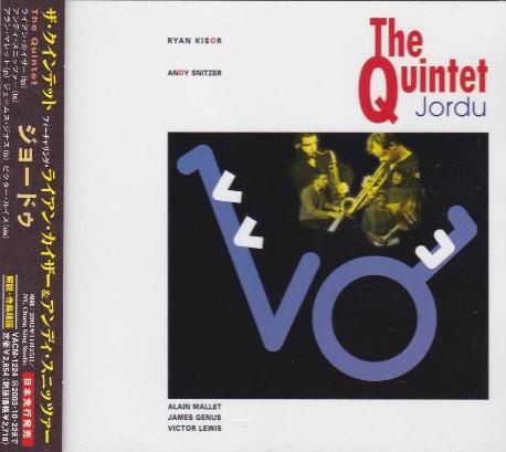 [일본반] Quintet - Jordu [Japan Edition]
