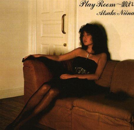 Nina Atsuko - Play Room vinyl reissue