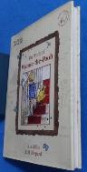 The world of Winnie the Pooh 04455004 / 사진의 제품    / 상현서림 / :☞ 서고위치:MV 4 * [구매하시면 품절로 표기됩니다]