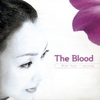 [미개봉] 김혜영 / 예수의 보혈 - The Blood (미개봉)