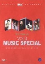 [미개봉][DVD] 뮤직 스페셜 Vol.3 (DTS)(미개봉)
