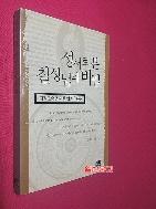 성서로 본 칠성님의 비밀 //165-8