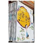 맹꽁이 인물 열전 세트 - 전6권