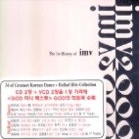 [미개봉] V.A. / The 1st History Of Imv 2000 (4CD)
