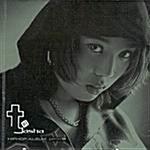 티(T) 윤미래 1.5집 - Gemini  *힙합 앨범