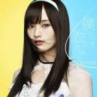 NMB48 / 僕だって泣いちゃうよ (수입)
