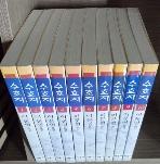 수호지 세트 [전10권]   /사진의 제품   /상현서림 /☞ 서고위치 :GH 2  *[구매하시면 품절로 표기됩니다]