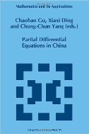 Partial Differential Equations in China (ISBN : 9780792328575)