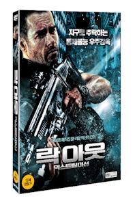 락아웃: 익스트림 미션 (1disc)(2012)