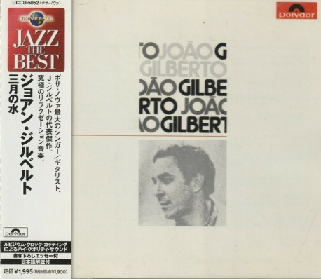 [일본반] Joao Gilberto - Joao Gilberto