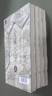 금강불괴 1 -4 [전4권 완결 ] /사진의 제품   /상현서림 /☞ 서고위치 :MZ  5  *[구매하시면 품절로 표기됩니다]