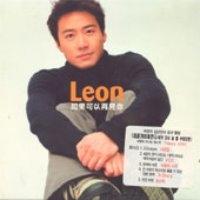 여명 (Leon) / 여과가이재견니 (如果可以再見?) (Bonus VCD/사진집포함)