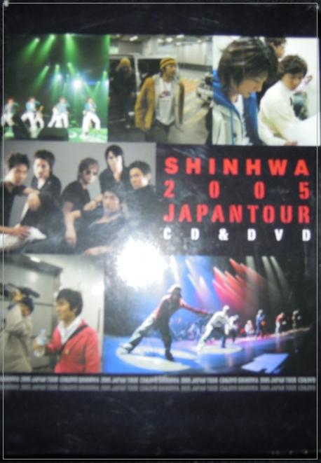 신화 2005 Japan Tour [+DVD/+52P 2종미니화보집 --- DVD 2장
