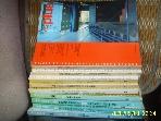 플러스문화사 9권/ 월간 플러스 plus 1995. 1.2. 4.5.6.7.8.9. 12월호. 93 - 104호사이 -부록없음.상세란참조