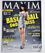맥심 Maxim 2011.2