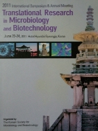 Translational Research in Microbiology and Biotechnology (English)